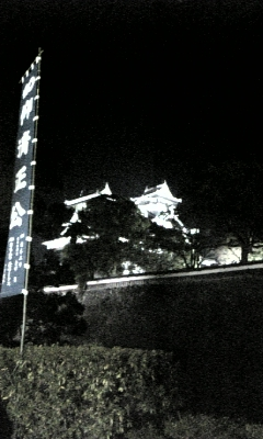 三社参りへ〜