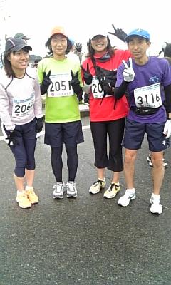 天草パールマラソン