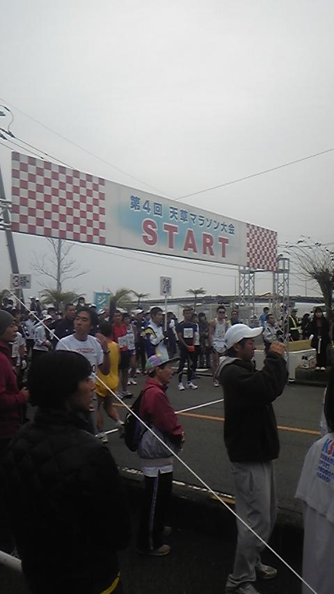 天草マラソンスタート直前!